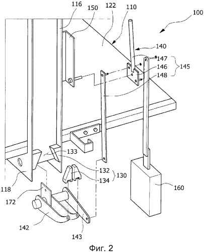 Устройство для аварийной остановки с прикрепленной системой ручного тормоза