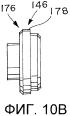 Отказобезопасный узел фиксирующей заглушки для быстродействующего предохранительного запорного устройства