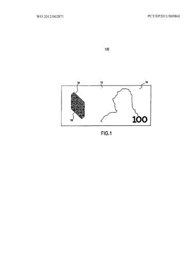 Защитное устройство с изменяемыми оптическими свойствами для ценных бумаг