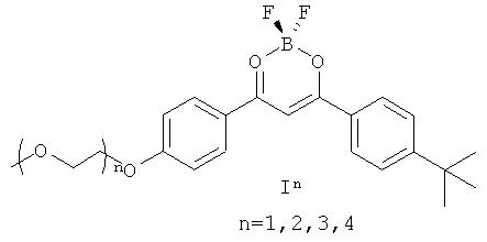 Защищенный документ, включающий соединение с обратимыми механолюминесцентными свойствами