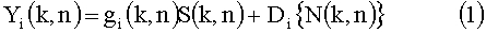 Устройство и способ преобразования первого параметрического пространственного аудиосигнала во второй параметрический пространственный аудиосигнал