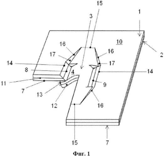 Способ локального соединения листов друг на друге и устройство для его осуществления
