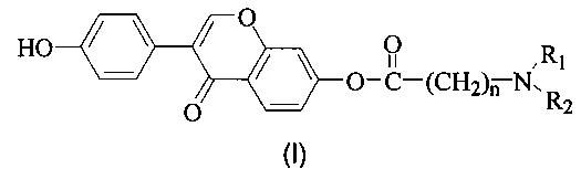 Производное даидзеина, его фармацевтически приемлемая соль и способ получения, а также содержащая его фармацевтическая композиция