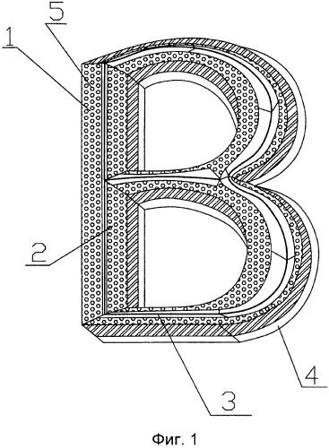 Трехмерный металлический знак и способ его изготовления