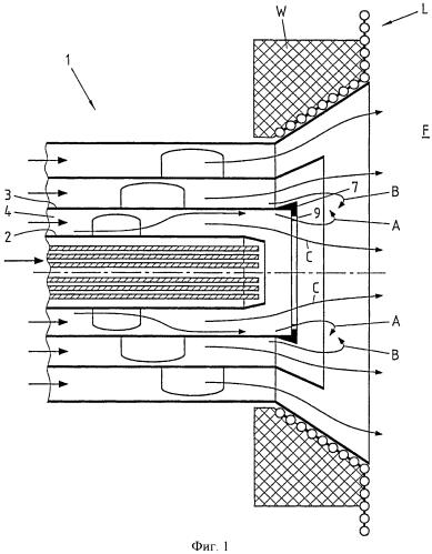 Горелка для топлива в форме частиц