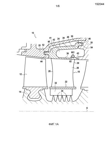 Угловой сектор статора компрессора газотурбинного двигателя, статор газотурбинного двигателя и газотурбинный двигатель, содержащий такой сектор