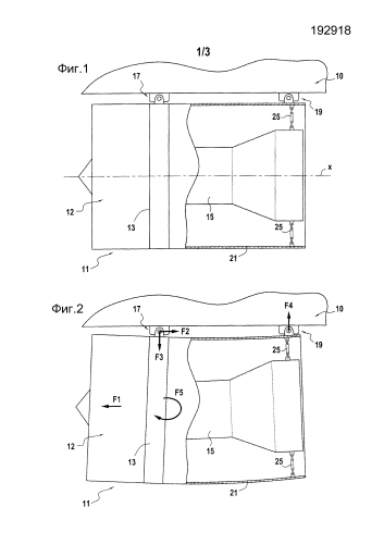 Двухконтурный турбореактивный двигатель и его промежуточный корпус
