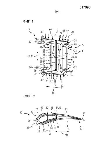 Турбинный узел, соответствующая трубка соударительного охлаждения и газотурбинный двигатель