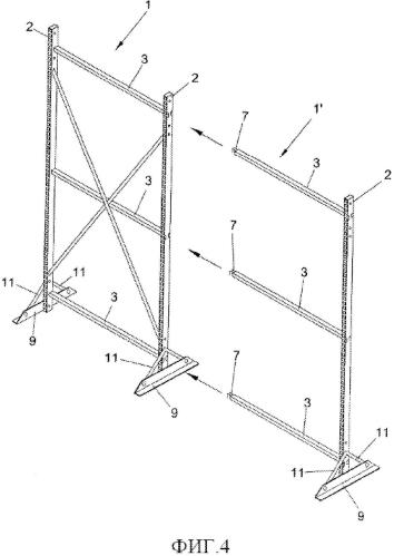 Модульный стеллаж для ручного размещения и хранения изделий