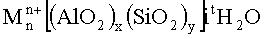 Железосодержащий цеолит, способ получения железосодержащих цеолитов и способ каталитического восстановления оксидов азота