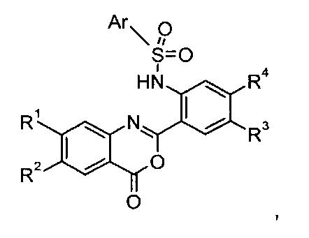 Новые флуоресцирующие соединения