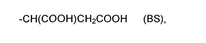 Гидрогели на основе сложных эфиров полиизобутенянтарной кислоты