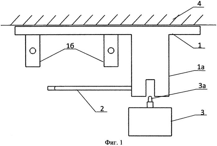 Устройство фиксации или сброса объемных тел для сверхлегких летательных аппаратов