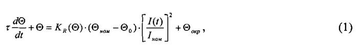 Микроэлектронная интеллектуальная система автоматического выбора токоведущих элементов электрооборудования систем электроснабжения