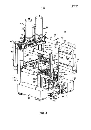 Способ загрузки пресс-формы в формовочную машину для формования частей из вспененных пластиков и выгрузки пресс-формы из машины