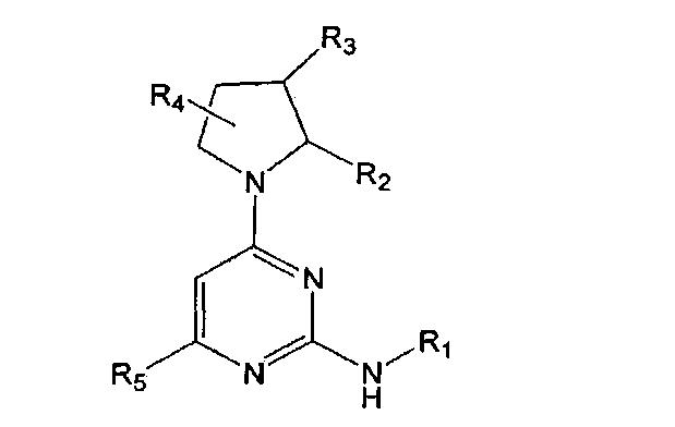 Производные диаминопиримидина и способы их получения