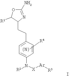 Производные дигидрооксазол-2-амина