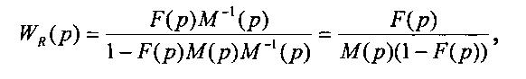 Регулятор давления воздуха в форкамере аэродинамической трубы