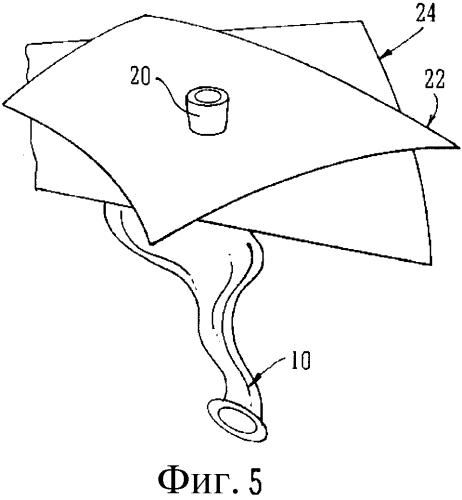 Подсвечиваемый воздушный шар