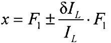 Способ определения концентрации изотопов молекулярного йода в газовой фазе