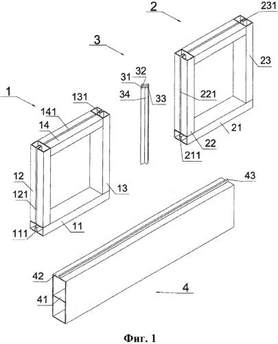 Система модульной внутренней стены