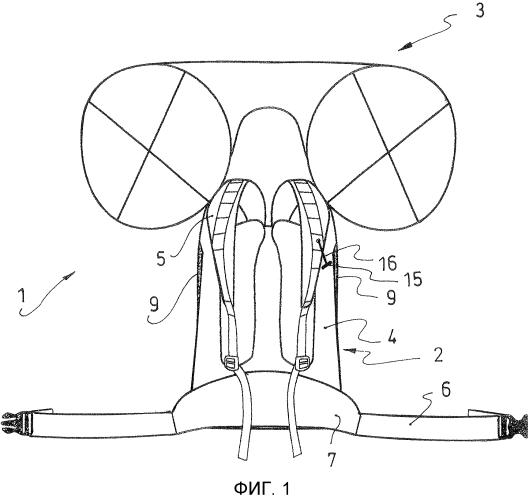 Система защиты с воздушной подушкой безопасности