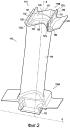 Лопатка ротора турбомашины и турбомашина, содержащая такую лопатку