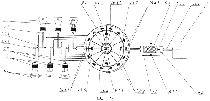 Комплект электрооборудования для подключения источника лучистой энергии (инфракрасного излучения, видимого излучения и ультрафиолетового излучения) компактной электрической энергосберегающей лампы к источнику электрической энергии