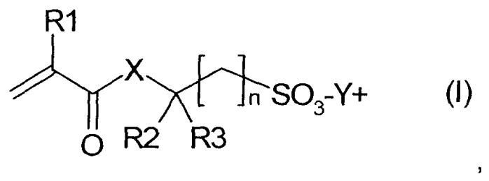 Многостадийные полимерные дисперсии, способ их получения и их применение