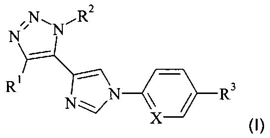 Новые соединения триазола