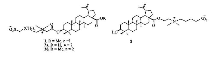 Способ получения сульфобетаинов на основе бетулиновой кислоты