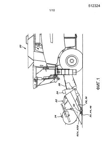 Низкопрофильный привод режущего аппарата поворотного действия