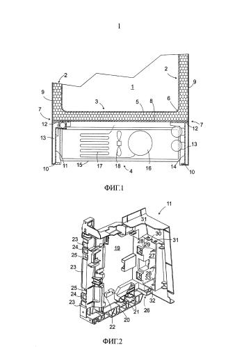 Холодильный аппарат с конденсатором компрессора