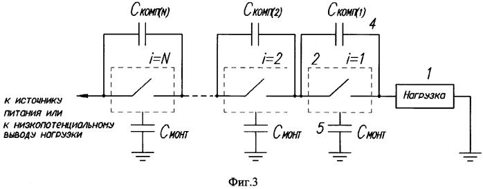 Блок электронных ключей для коммутации высокого напряжения на нагрузке
