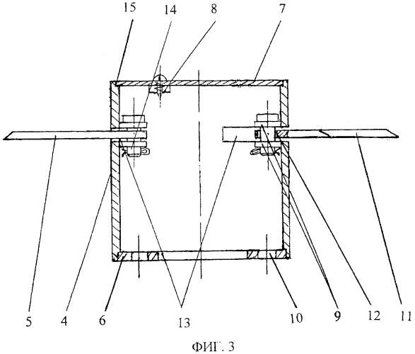 Ротационная косилка с кондиционирующим устройством