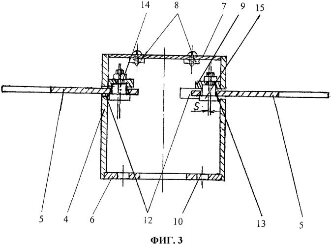 Ротационная косилка с кондиционером динамического действия