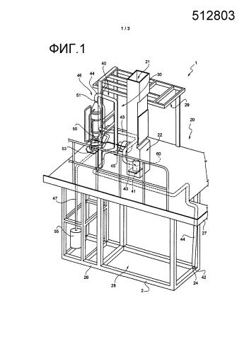 Упаковочная машина и способ изготовления запечатанных упаковок для пищевых продуктов из полотна упаковочного материала