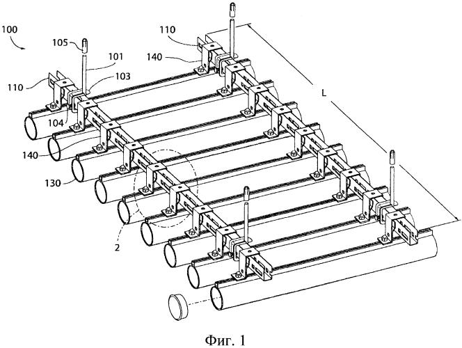 Потолочная система с крепежными кронштейнами для потолочного элемента