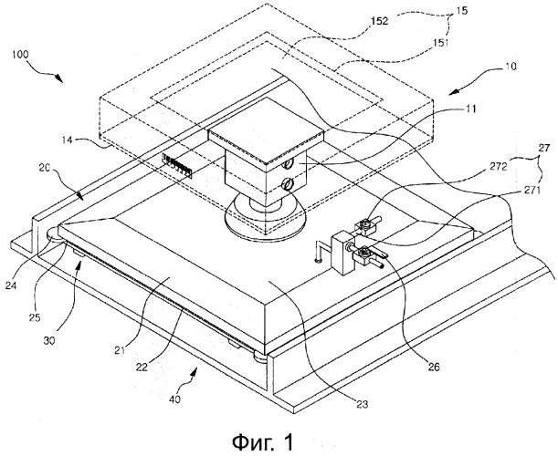 Горизонтально транспортирующее устройство для измерения веса тяжелого объекта и горизонтальной транспортировки тяжелого объекта