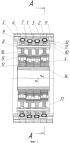 Мультипликатор высокомощной энергетической установки