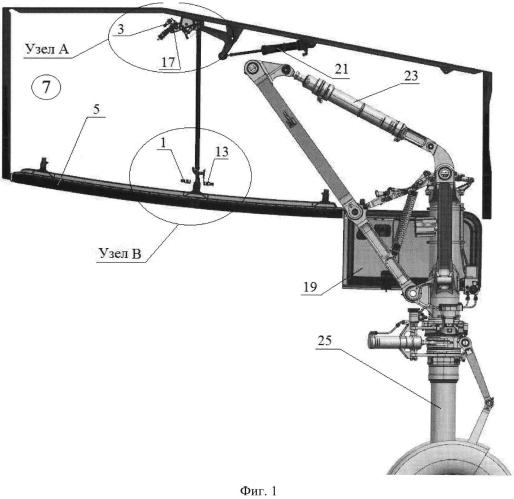 Способ и устройство контроля выпуска и уборки шасси самолёта