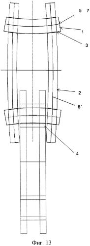 Цепь и способ изготовления цепи