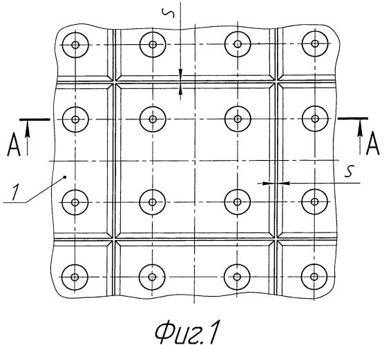 Панель звукоизолирующая и способ ее изготовления