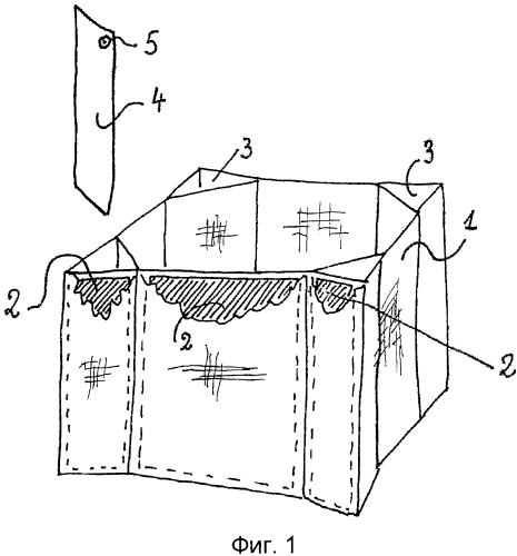 Способ временного увеличения сопротивления вертикальному сжатию тары для транспортировки и хранения жидкостей и квазижидкостей и тара, полученная таким способом