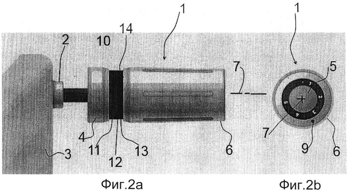 Термостатическая головка для клапана, в частности для клапана радиатора