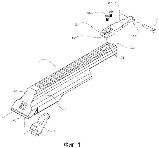 Крышка ствольной коробки огнестрельного оружия, содержащая крепление для вспомогательного устройства