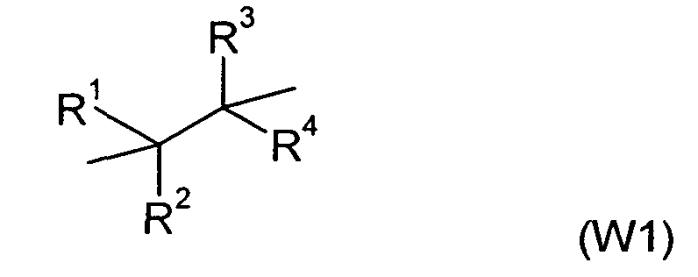Сополимеризат и его применение для улучшения свойств текучести при низких температурах среднедистиллятных топлив