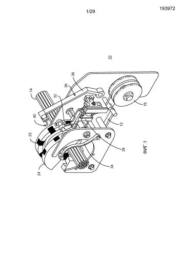 Узловязальное устройство и картриджная система для подачи к этому устройству обвязывающей нити