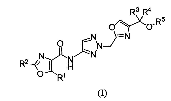 Производные оксазолилметилового эфира в качестве агонистов рецептора alx