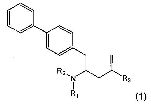 Способ получения промежуточных соединений для получения ингибиторов nep